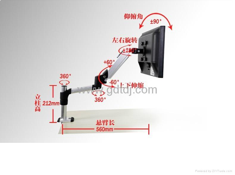 气压升降显示器支架 万向旋转电脑支架EA2-5522G 3