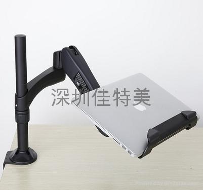 台式笔记本支架 笔记本挂架 办公桌笔记本挂架 4