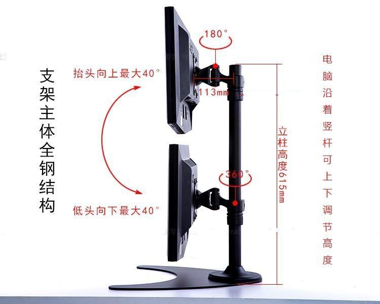 上下屏電腦挂架  証券顯示器支架  雙屏電腦支架 2