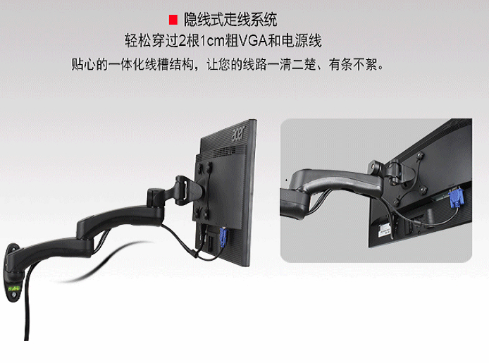 萬向旋轉電腦支架 顯示器電腦壁挂架 WMA-500 3