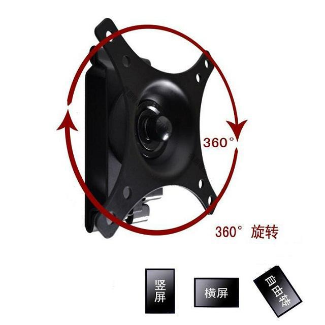 防盗 旋转电脑壁挂架 显示器壁挂架N3N1-S 7