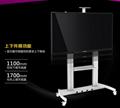 72寸84寸100寸電視移動架  視頻會議移動電視架  5
