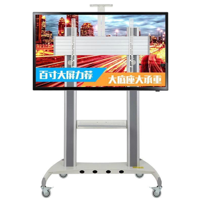 72寸84寸100寸電視移動架  視頻會議移動電視架  1