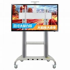 72寸84寸100寸电视移动架  视频会议移动电视架