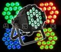 2500 Mechanical Spot Light