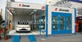 Automobile spray booth 3