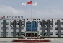 Zhongda Industrial Group Co.,Ltd.
