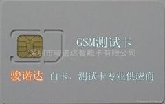 SIM测试白卡