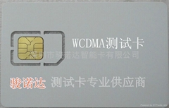 WCDMA测试卡