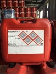 MULTICUT Micro SP51微量切削油 MQL准干式微量切削油