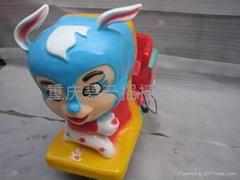 蓝兔儿童投币摇摇车