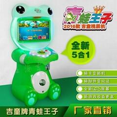泸州游艺机电玩拍拍乐套小牛弹珠机 电玩游乐设备