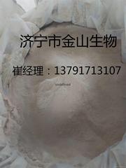 高含量氨基酸原粉