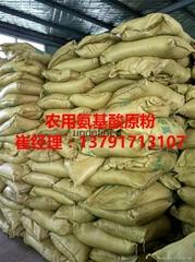 氨基酸原粉濟寧生產批發價格