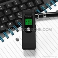 Digital Video Voice Recorder with LCD