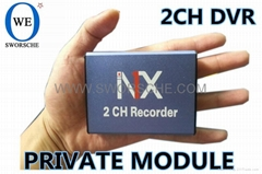 2CH SD Card DVR with IR Remote Control