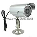 Home Security CCTV Camera IR Bullet