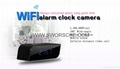 HD720P WIFI Clock Hidden Camera with Motion Detection and Nightvision Remote IP