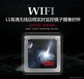 H264 HD1080P WIFI MIRROR CLOCK CAMERA