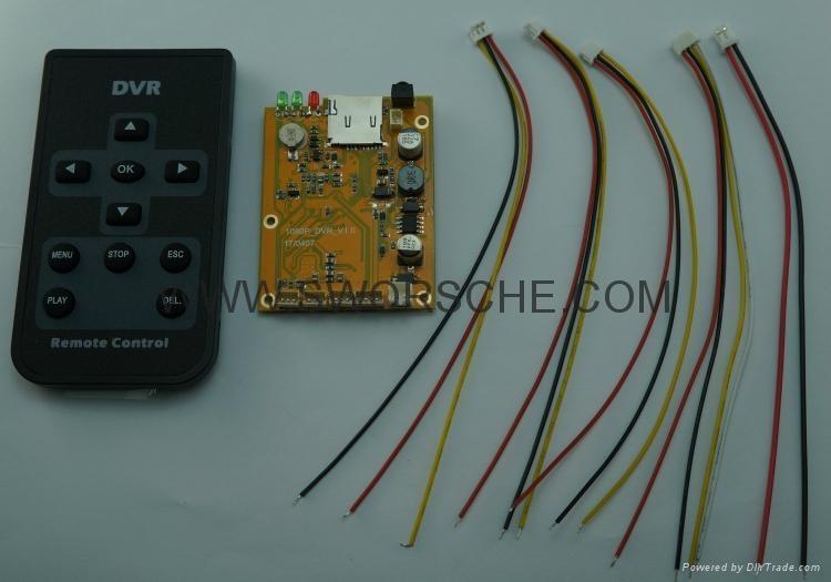 hd1080p dvr module