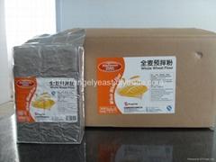 Whole Wheat Flour 10KG