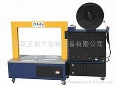 北京大興全自動打包機
