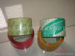 北京封箱透明胶带