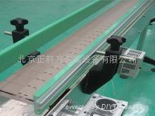 北京大兴旧宫链板输送机