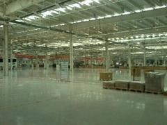 北京正前方包装设备有限公司