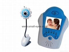 2.4G無線嬰儿監護器