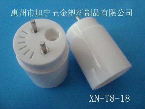 LED日光燈燈管燈頭配件 1