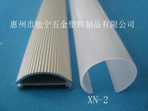LED日光燈燈管燈頭配件 2
