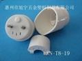 LED日光燈燈管燈頭配件 3