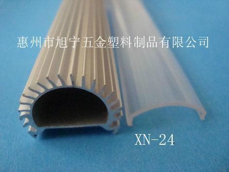 LED日光燈燈管燈頭配件 4