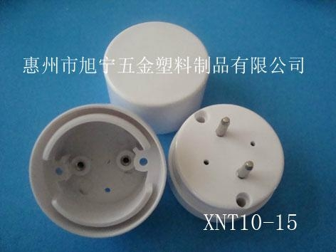 LED日光燈燈管燈頭配件 5