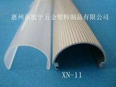 T8 LED tube aluminum extrusion shell/LED tude PC cover/LED accessories
