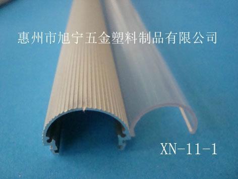 T8 LED外殼配件日光燈配件 2