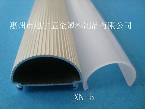 T8 LED外殼配件日光燈配件 3