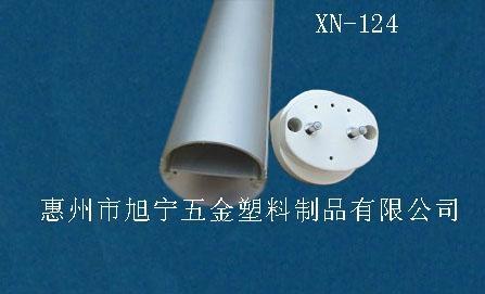 T8橢圓外殼配件 1