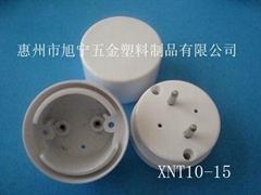 LED燈管配件