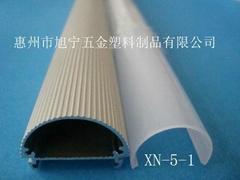 T8 LED铝外壳配件