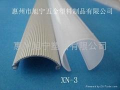 T10 LED日光灯灯管外壳配件
