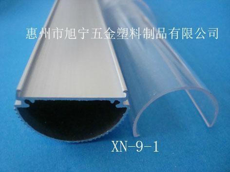 T8橢圓外殼配件 5