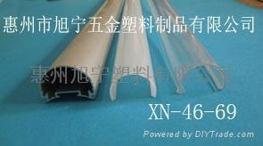 LED新款橢圓外殼 3