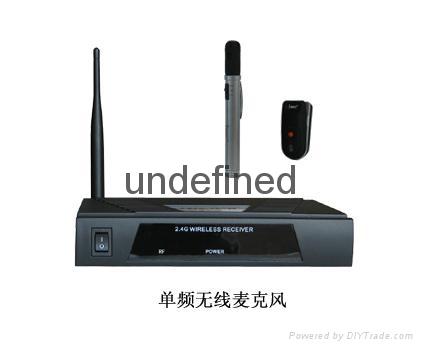 单频2.4G无线麦克风 1