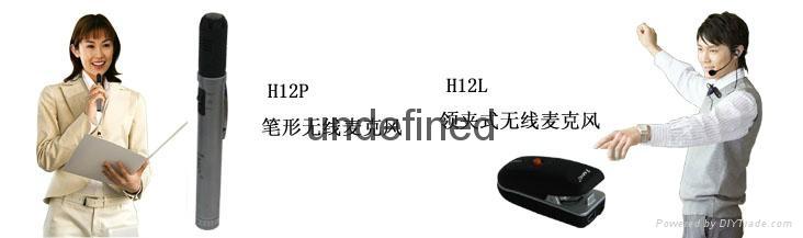 单频2.4G无线麦克风 2
