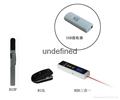 2.4G无线麦克风USB接收器