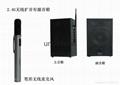 笔型无线麦克风话筒 4