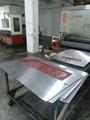 压合层压钢板研磨翻新返磨裁切修