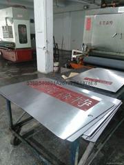 壓合層壓鋼板研磨翻新返磨裁切修補